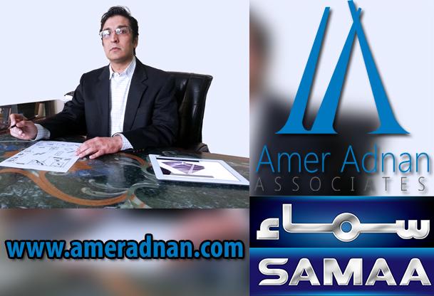 AmerAdnan Associates