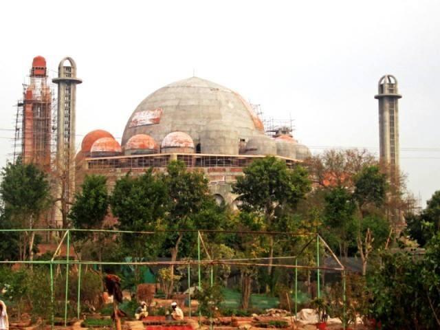 Bahria Grand Mosque